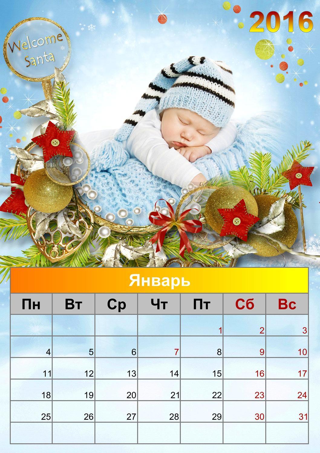 Печать перекидных календарей А3