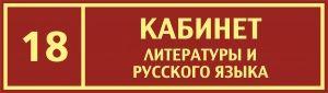 Своими руками, смешные картинки на кабинет русского языка